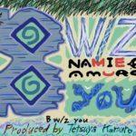 """安室奈美恵「B w/z you」レビュー 隠れ夏バラード """"SWEET 20 BLUES"""""""