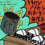 SMAP『Hey Hey おおきに毎度あり』レビュー ダサい服着た センスある曲