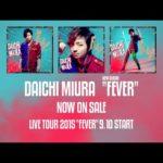 三浦大知『FEVER』ALレビュー 進化する日本エンターテイメント界の 和製マイケル