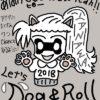 2018 新年の挨拶と 今年のHOPE